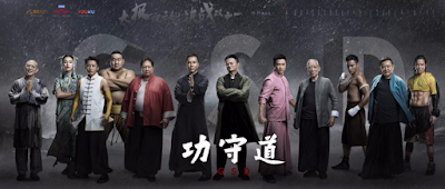 Jack ma feature in a new movie GSD