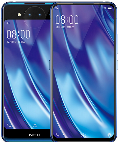 vivo dual nex display