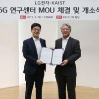 LG 6G tecnology