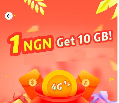 Simo 10GB for N1