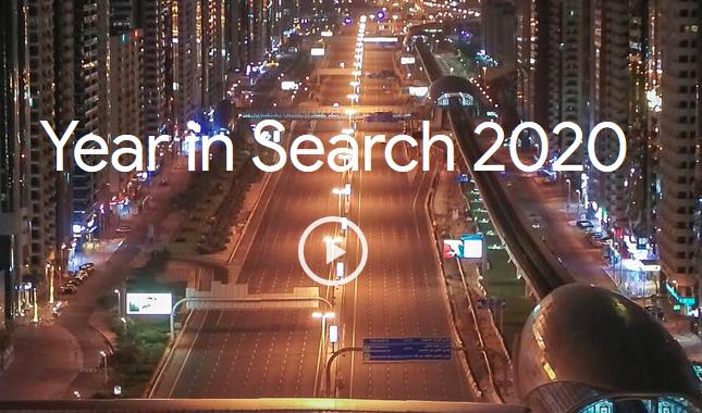 Google Search 2020