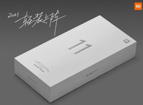 Xiaomi Mi Eleven smartphone