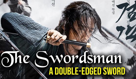 The swordsman weekend movies